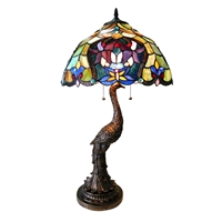 Picture of CH15053GF17-TL2 Table Lamp
