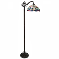 Picture of CH1T153BV13-RF1 Reading Floor Lamp